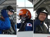 JAXA宇宙飛行士活動レポート2010年1月へリンク