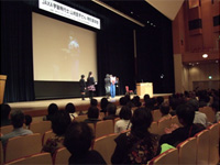写真:神戸ポートピアホテルでの講演の様子