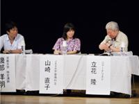 Astronaut Yamazaki participates in the panel discussion (Credit: JAXA)