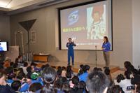 写真:筑波宇宙センター特別公開において行われた星出宇宙飛行士による講演(午前の部)の様子