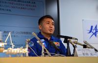 Press conference (Credit: JAXA)