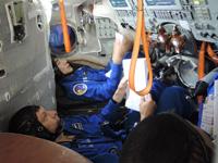 JAXA宇宙飛行士活動レポート2015年6月へリンク