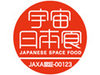 Update the page of the Certified Japanese Space Foods