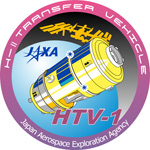 HTV-1 Mission Logo