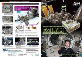 ExHAM brochure