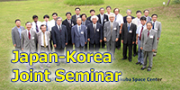 The Japan-Korea Joint Seminar on Space Environment Utilization Research