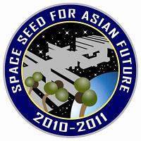 SSAF logo for 2010-2011