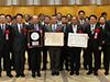 画像:第48回日本産業技術大賞の贈賞式に参加しましたへリンク