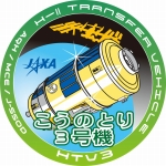 HTV3 mission logo