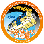 HTV4 mission logo