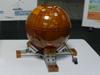 「こうのとり」4号機(HTV4)搭載のi-Ballによる観測結果について
