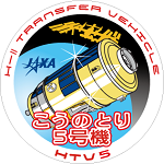 HTV5 mission logo