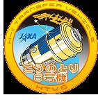 HTV6ミッションロゴ
