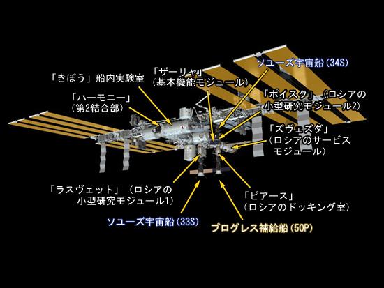 P 51 (航空機)の画像 p1_15
