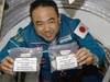 画像:JAXA Astronaut Furukawa conducted his first space experiment in Kiboへリンク