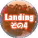 ソユーズ宇宙船の外に搬出された古川宇宙飛行士ら27Sクルー