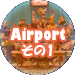 クスタナイ空港で帰還歓迎セレモニーに参加する古川宇宙飛行士ら27Sクルー