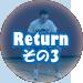 帰還後のリハビリテーションを行う27Sクルーの古川宇宙飛行士