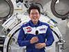 画像:http://iss.jaxa.jp/iss/jaxa_exp/kanai/news/180115_w_report.htmlへリンク