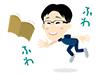 画像:http://iss.jaxa.jp/iss/jaxa_exp/kanai/twitter_qa/twitterqa3.htmlへリンク
