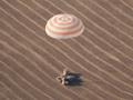 画像:ソユーズ宇宙船の着陸
