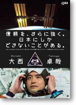 画像:ポスターのイメージ