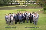 「日韓宇宙環境利用研究セミナー」のページへ