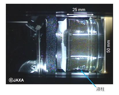 Liquid bridge formed during the experiment