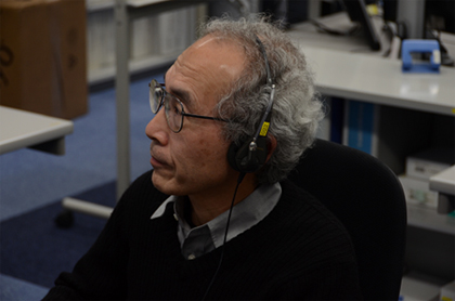 Photo: Professor Osaka monitoring the experiment from the UOA