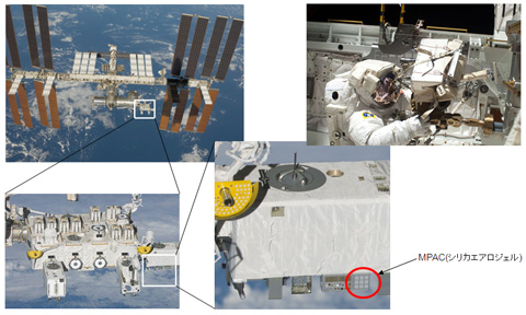 An EVA crew member retrieved MPAC&SEED from the SEDA-AP of Kibo