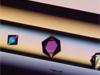 画像:「きぼう」利用高品質タンパク質結晶生成実験 次期実験シリーズ(2017-2019年度) 搭載候補タンパク質の募集(2016年度後期募集)について【基盤研究利用コース】 【日本国内の大学・公的研究機関に所属している方】へリンク