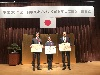 JAXA's Activity of JEM Small Satellite Orbital Deployer (J-SSOD) win MEXT's Prize for Science and Technology in the 2018 Commendation
