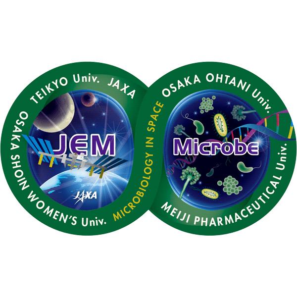 きぼう日本実験棟 船内実験室微生物環境の評価