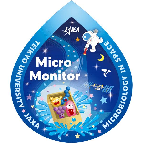 宇宙船内水環境微生物のオンボードモニタリング法の開発