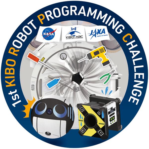 「きぼう」ロボットプログラミング競技会