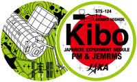 画像:1Jミッションロゴ