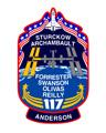 STS-117ミッションパッチ