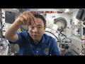 宇宙飛行士と考える 「物体の重さと質量」(JAXA宇宙教育センター)