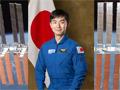 2015年、国際宇宙ステーションへ!油井亀美也宇宙飛行士