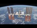 宇宙飛行士と考える「放物線と直線運動の関係」