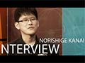 JAXA新世代宇宙飛行士 SPインタビュー#2 金井宣茂