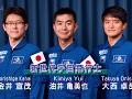 日本が有人宇宙活動に果たす役割