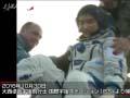 大西宇宙飛行士、ISS長期滞在のミッション成果
