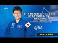 【打上げ生中継】金井宣茂宇宙飛行士が搭乗するソユーズ宇宙船(53S/MS-07)打上げライブ中継=録画=