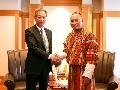 JAXA理事長とブータン王国首相による会談実施について