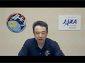 東日本大震災から間もなく1年、古川宇宙飛行士からのメッセージ