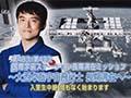 大西宇宙飛行士 ソユーズ「MS-01宇宙船(47S)」ハッチオープン、交信イベントライブ中継=録画=