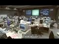 運用管制チ-ムの紹介ビデオ