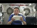 宇宙ふしぎ実験「濡らしたタオルを絞る」