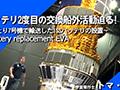 ISSバッテリ交換、2度目の船外活動迫る!(2019/3/22と3/29)